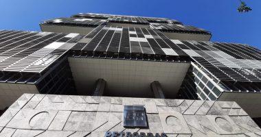 Sede da Petrobras no Rio de Janeiro — Foto: Daniel Silveira/G1